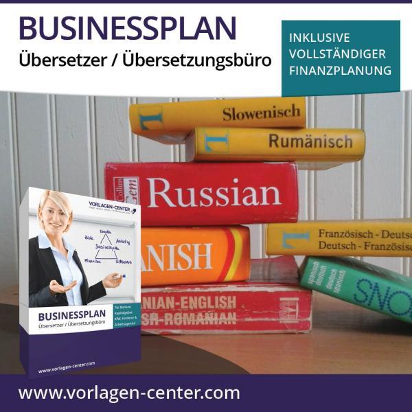 Businessplan-Paket Übersetzer / Übersetzungsbüro